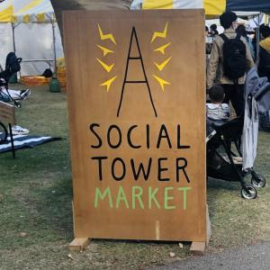 SOCIAL TOWER MARKET2020に出店します。