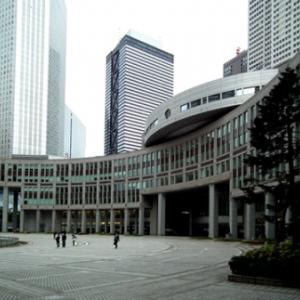 新宿都庁広場