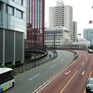 第一京浜国道