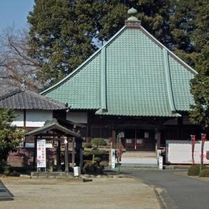 川口西福寺