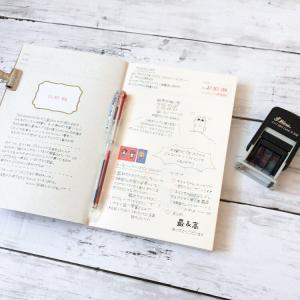 字を書く日