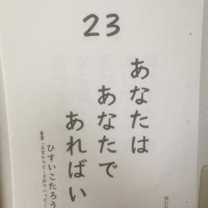 おかげ様で、本日49歳になれました(^O^)/
