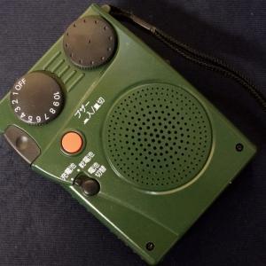 震災時に備えていたラジオ&ライトと警報ブザーが付いた製品