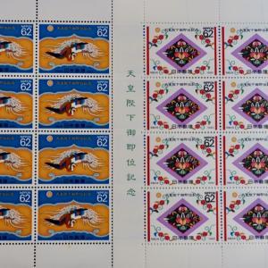 天皇陛下(上皇陛下)即位記念切手、昭和天皇訪米記念・即位60年の記念切手