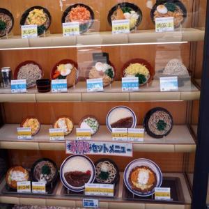 「名代 富士そば」浜松町店、働く人の強い味方、セットメニューが充実している