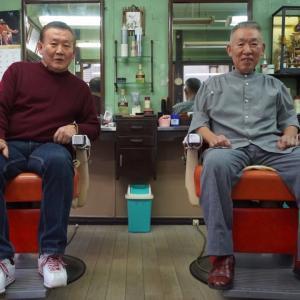 墨田区緑1丁目、「日下部理容店」、月1回の調髪、3300円、日下部善夫さん