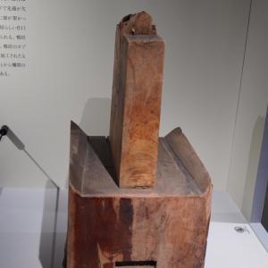 """「ものいう仕口」展、京橋、""""LIXILギャラリー""""で2020年2月22日まで開催中"""