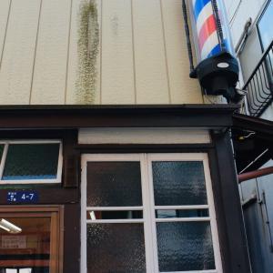 日下部理容店、日下部善夫さん、月1回調髪、昭和が香る理容店、墨田区緑1丁目、女性が顔剃りに!