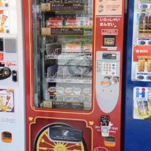 秋葉原散策、万世の自販機サンド、汚い神田川、アニメ、おでん缶、金沢カレー、閉店