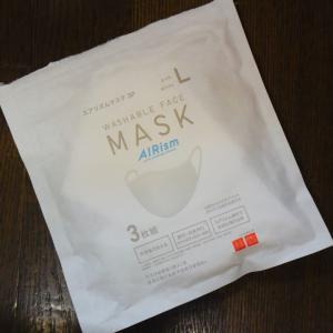 マスク、税金の無駄遣いをする政府、評判悪いマスクを配布!?、おすすめのマスクは