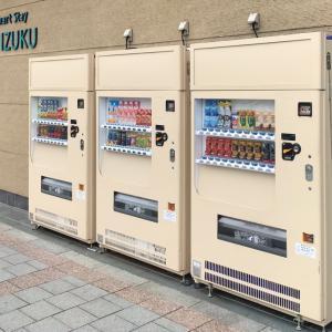 """上野広小路界隈、自販機、装飾が無い、あんみつ""""みはし""""、豆かん、浅草、梅園、バンビ、時計バンド"""