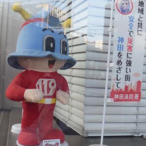 外神田界隈で出会ったもの、神田消防署、自販機、デッドストックがありそうな模型店、メイド整体サロン