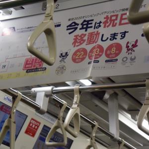 錦糸町界隈、祝日の変更、そじ坊、東京スカイツリー、時計塔、SEIKO、錦糸公園、巨大なエビ