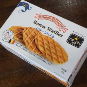 「業務スーパー」、ベルギー産のバターワッフルをおやつに買ったらコーヒーのお供になった!
