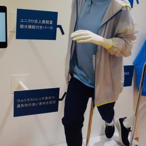 """""""ユニクロ""""2021秋冬展⑥、新ブランドの「UNIQLO+」はアスリート仕様の快適ライフウェア"""