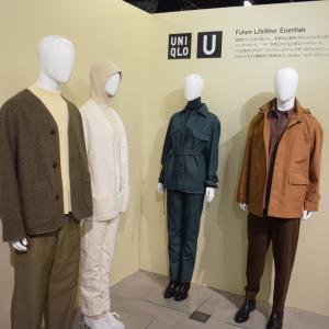 """""""ユニクロ""""2021秋冬展⑦、「UNIQLO U」はパリの「ユニクロ&Dセンター」から発信される"""