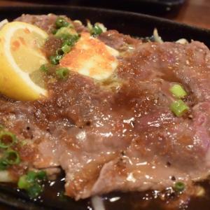 """""""SAKURA馬ール""""で馬レモンステーキを頼んだら馬肉煮込みが出てきてビックリの不味さだった!"""