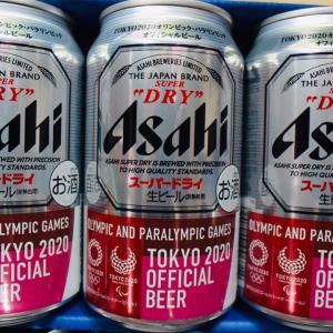 東京五輪のゴールドパートナーのアサヒビールはおバカな会社だなと思ったので当分買わないヨ!
