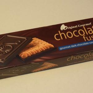 """""""業務スーパー""""上野広小路店で買ったトルコ産のダークチョコビスは美味しかった!"""