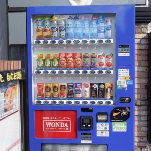 代官山で幻の展示会に遭遇し渋谷まで歩いて見たら100円でなかった自販機に出会いクレーンの光景が!