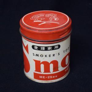スモカ、愛煙家用粉歯磨き、赤缶、ネットオークションだと3000円半ばの価格に驚いた!