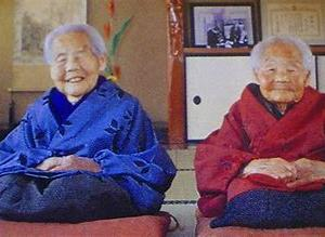 きん は100歳100歳、ぎん も100歳100歳