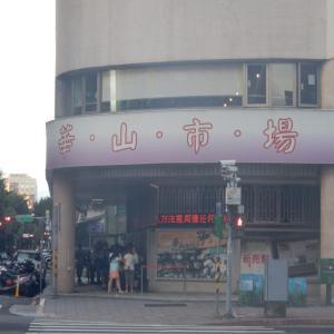 台北女子旅  行列必至の阜杭豆漿で早起きして朝食