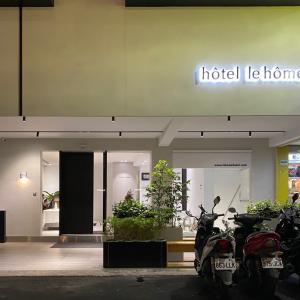 今回の台湾でのホテルはお洒落なオテル ル オム♪