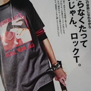メタル・ファッション:最近の「バンT炎上」騒動について、「何故、知らないバンドTシャツを着てはいけない」のか