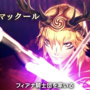【朗報】女神転生5の新悪魔のデザイン、どれも良い