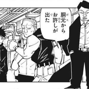 【画像】ハンターハンター、連載再開!!