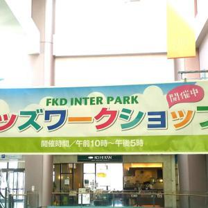 キッズワークショップin福田屋インターパーク店開催中
