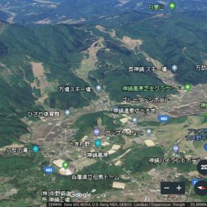 《地形で見る》神鍋高原周辺のスキー場の【積雪】の違い