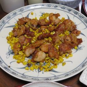 鶏とうもろこし&トウモロコシのオムレツ