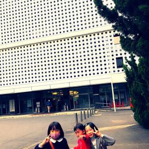 国立科学技術館