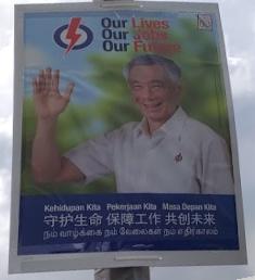 2020年シンガポール総選挙: COVID19下での選挙制度