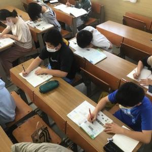 初めての中学定期試験