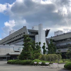 モダニズム建築で ワーケーション~京都国際会館