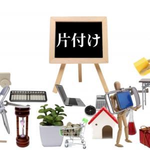 """""""JCO""""知ってますか? JCOチャンネル生配信、明日10/30(金)20時~"""