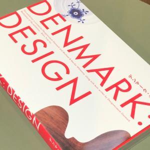 「デンマーク・デザイン」展 in神戸  明日11月8日まで