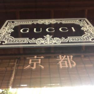 GUCCIと京都とインテリアとBAG~GUCCI編