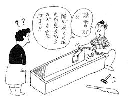 『棺』ロバート・リード:読書感想