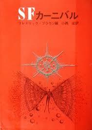 『ヴァーニスの剣士』クライブ・ジャクスン:読書感想