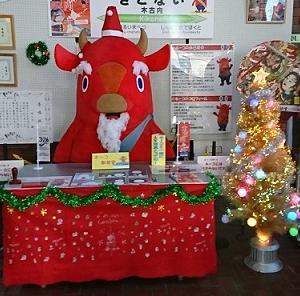 クリスマスバージョン!キーコ駅長室を装飾したよー♪