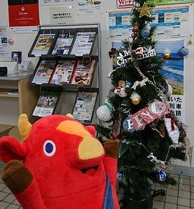 ここでもクリスマス!いさ鉄木古内駅の装飾♪