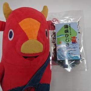 うすい百貨店で木古内町のひじきを配布するよ!!