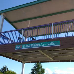 新幹線ビュースポット