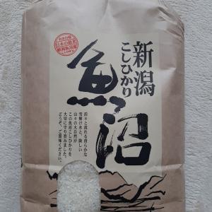 ふるさと納税のお米が届く
