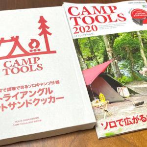 霧キャンプ @榛名湖オートキャンプ場