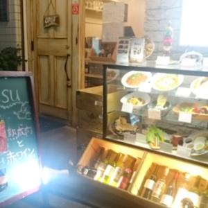 下北沢で美味しいお店をまた1つ見つけました